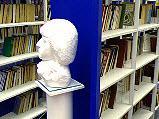 Библиотека 193 им. Анны Ахматовой